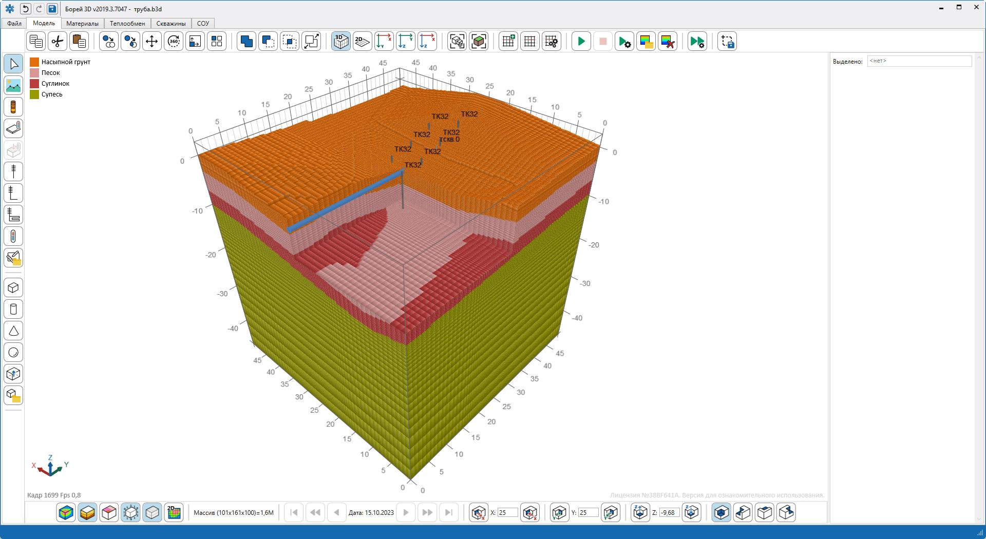 Построение расчетной сетки в программе Борей 3D