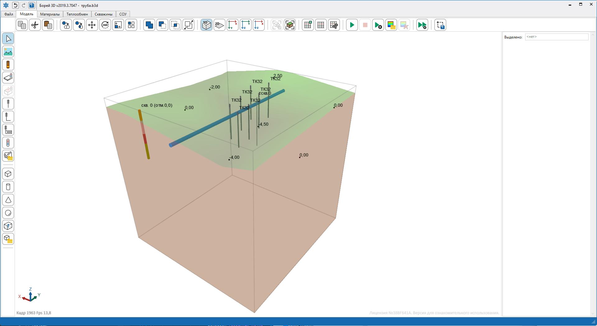 Создание геометрии инженерных сооружений в программе Борей 3D
