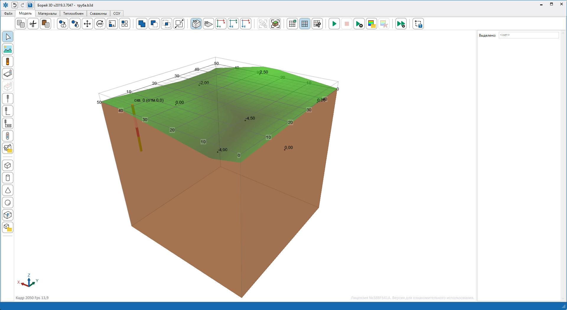 Создание модели грунтового массива в программе Борей 3D