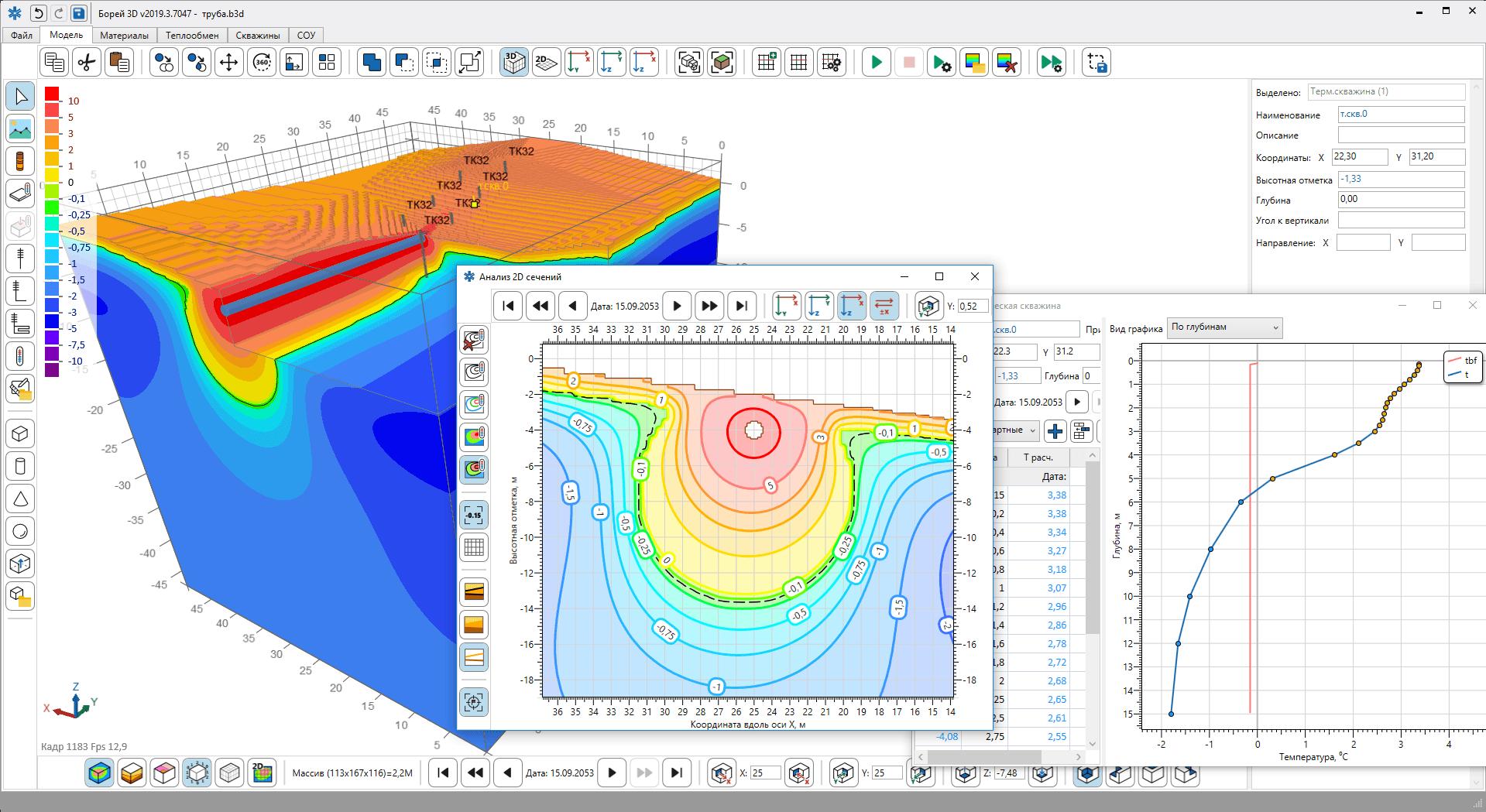 Выполнение расчета и анализ распределения температур в программе Борей 3D