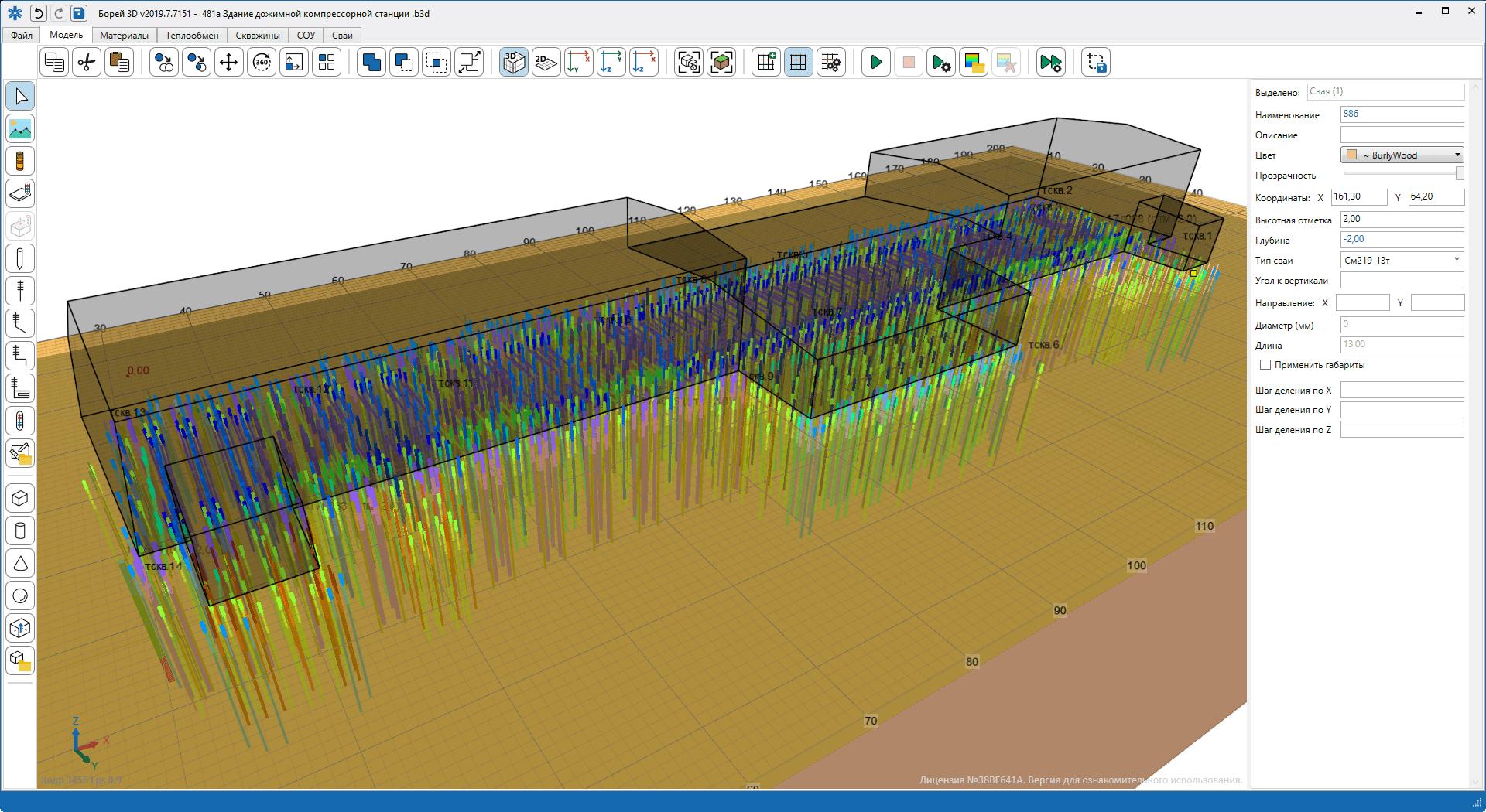 Главное окно программы Борей 3D