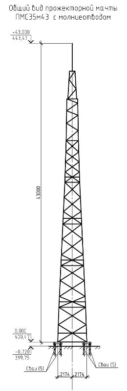 Прожекторная мачта ПМС35м43. Вид общий